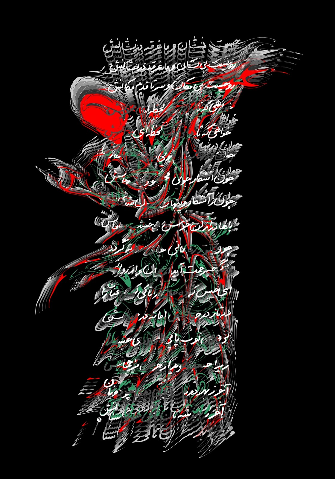<p>'Tin (Mevlana'nın bir şiirinden)', Dijital, 100 x 70 cm, 2020.<br /><em>'The Spirit (Based on a poem by Mawlana)', Digital, 100 x 70 cm, 2020.</em></p>