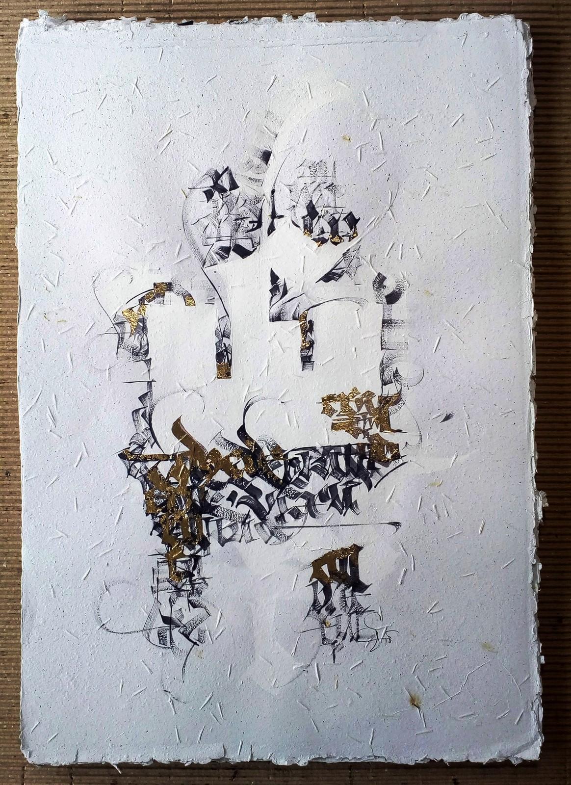 """<p>""""Bruta_La_E_ # 2"""", Bruta Koleksiyonu 2018, Rio de Janeiro'da Boyanmış, Geri dönüştürülmüş tohum kağıt üzerine akrilik ve altın yaprak. Fırça 50 x 70 cm boyutlarında, 2018.<br /><em>""""Bruta_La_E_#2"""", Bruta Collection 2018. Painted in Rio de Janeiro, Acrylic and golden leaf on seed recycled paper, Brush</em><em>Dimensions: 50 x 70 cm, 2018.</em></p><p></p>"""