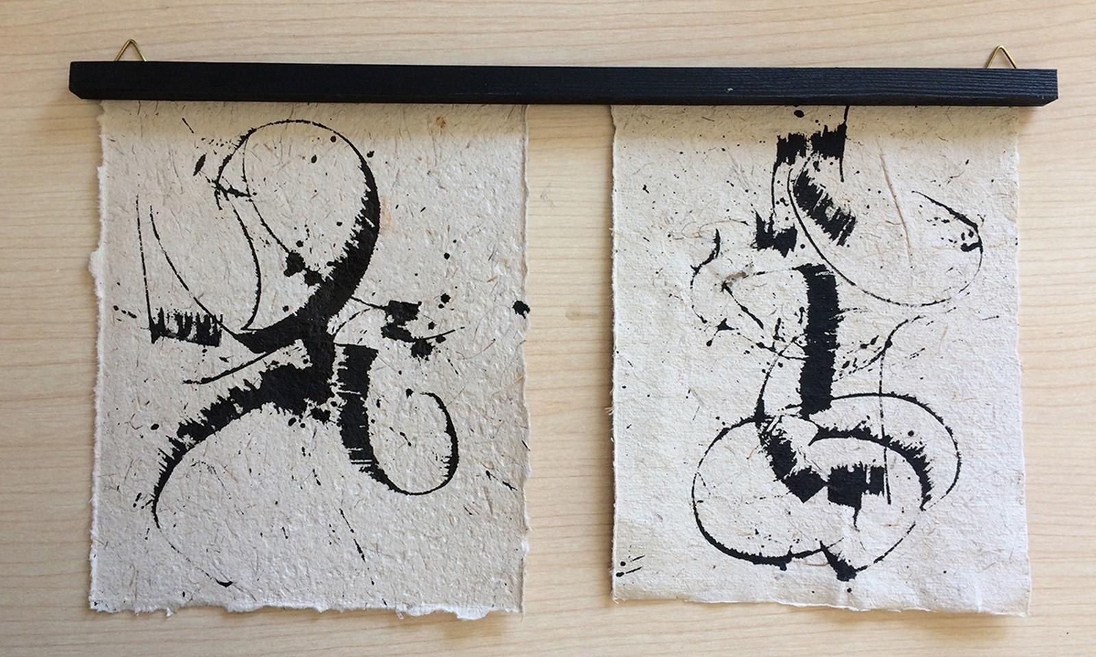 """<p>""""Asemik Denemeler…"""", El yapımı kağıt üzerine manuel mürekkep uygulaması, 2020.<br /><em>""""Asemic Practice…"""", Manuel ink practice on handmade paper, 2020.</em></p>"""