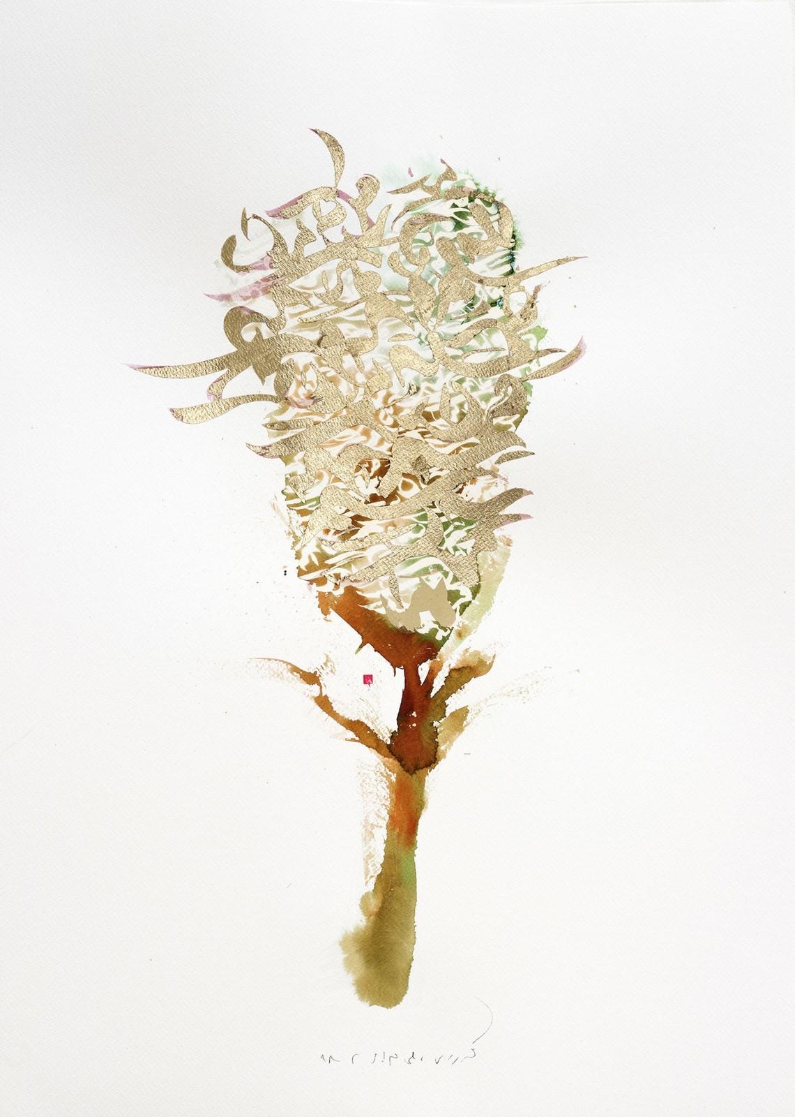 """<p>""""Kökler ve Ağaçlar Koleksiyonu"""", Karton üzerine Mürekkep ve Akrilik, 50 x 70 cm, 2019.<br /><em>""""Roots and Trees Collection"""", Ink and Acrylic on Cardboard, 50 x 70 cm, 2019.</em></p><p></p>"""