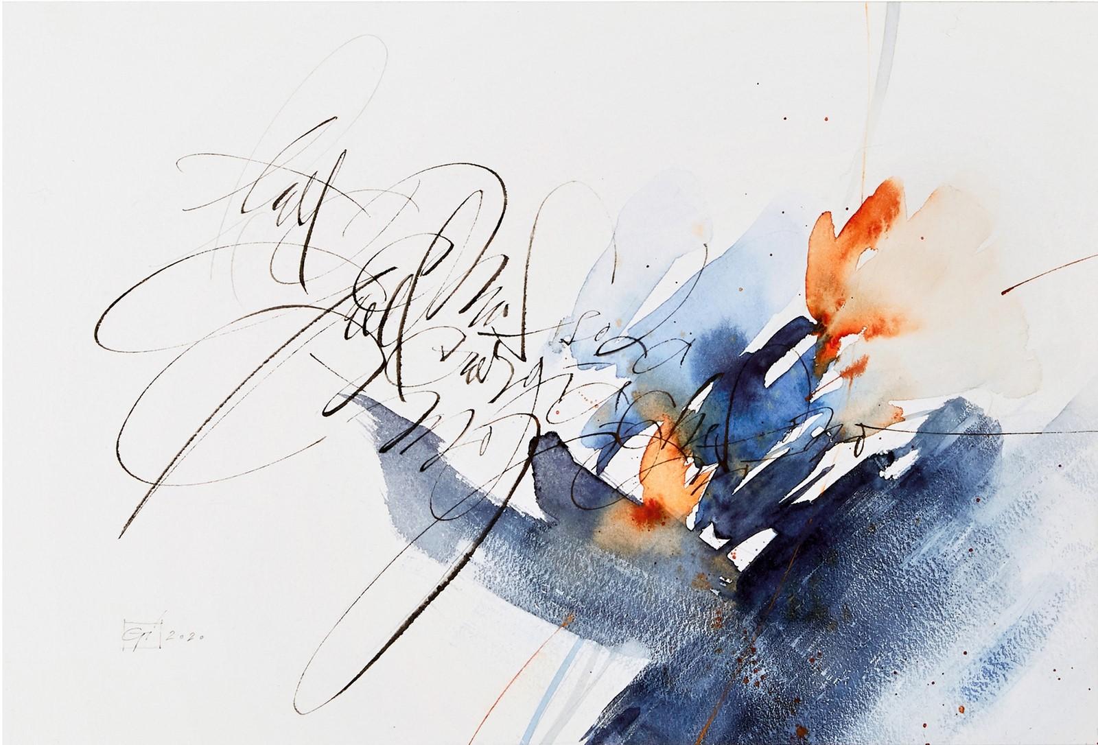 "<p><em><span lang='EN-US'>""The Spirit"", ""Everything is moved by that energy which is emotions"", Watercolour, ink and gesso on cotton paper BFK rieves, 35x23,5 cm, 2020.<br /></span></em><em><span lang='EN-US'>""Tin"", ""Her şey duygular olan o enerji tarafından hareket ettirilir. Suluboya, mürekkep ve gesso astarlı BFK rives pamuklu kağıt, 35x23,5 cm, 2020.</span></em></p><p></p>"