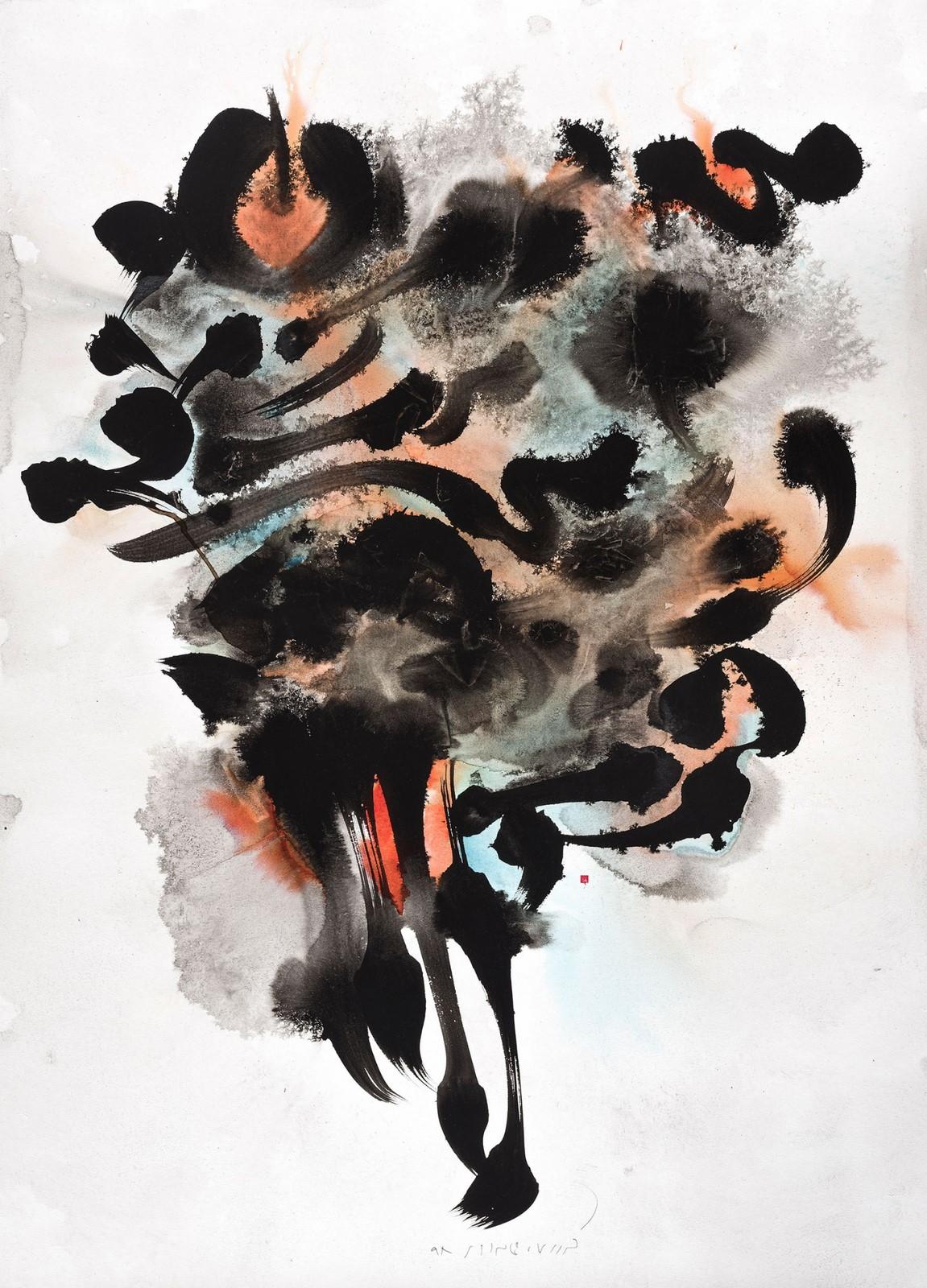 <p>'Pathoglyphics ‐ Kökler ve Ağaçlar Koleksiyonu', Karton Üzerine Mürekkep, 70x100 cm, 2020.<br /><em>'Pathoglyphics ‐ Roots and Trees Collection',Ink on Cardboard, 70x100 cm, 2020.</em></p><p></p>