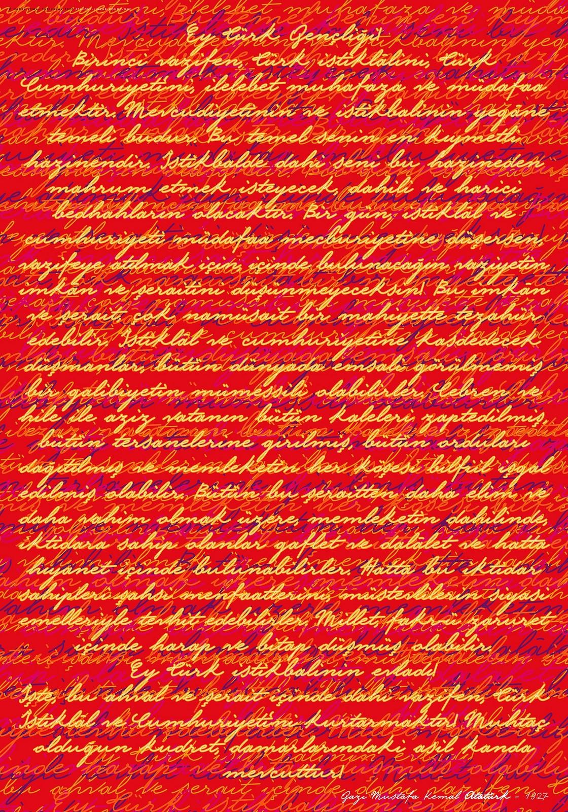 <p>'Ulusal Ruh', Bilgisayarda Vektörel Tasarım, 70 x 100 cm, Dijital Font: AtaFont-Çizgisel-YuvarlakUç-Bir.<br /><em>'National Spirit', Computer Vector Design, 70 x 100 cm, Digital Font: AtaFont-Linear-Round-End-One.</em></p>