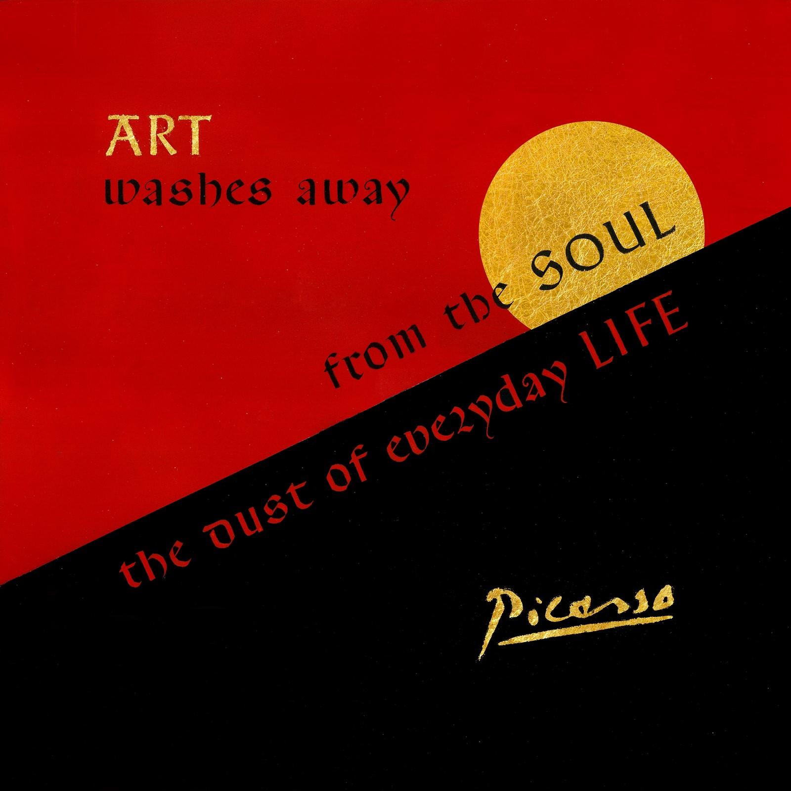 <p>'ART & SOUL', Karışık (Kağıt Üzerine Akrilik, Guaj ve Altın Varak), 65 x 65 cm, 2020.<br /><em>'ART & SOUL', Mixed (Acrylic, Gouache and Gold Leaf on Paper), 65 x 65 cm, 2020.</em></p>